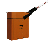 Автоматический шлагбаум CAME Gard 12000 (Gard12)